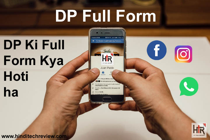 DP Full Form