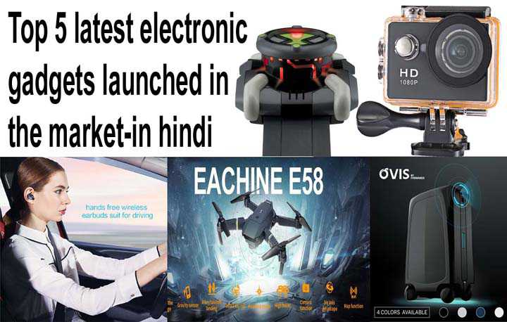 latest electronic gadgets launched in the market