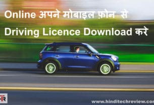 Driving Licence Download