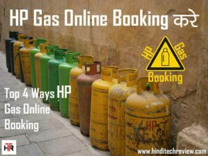 hp gas online booking