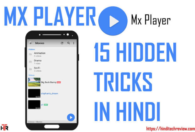 mx player hidden tricks in hindi