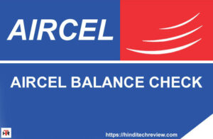 Airtel Balance Check करने के USSD Codes | All USSD Codes list 2019
